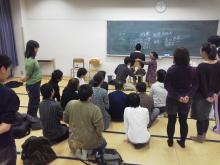 母校の鍼灸学校で、生徒さん向けに講義(5年前)