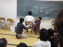 $yomogi-doのブログ-腰の経脈ヘの施術