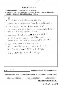CCI20160718_0001