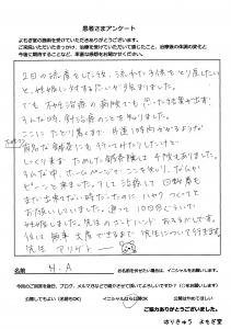CCI_000003