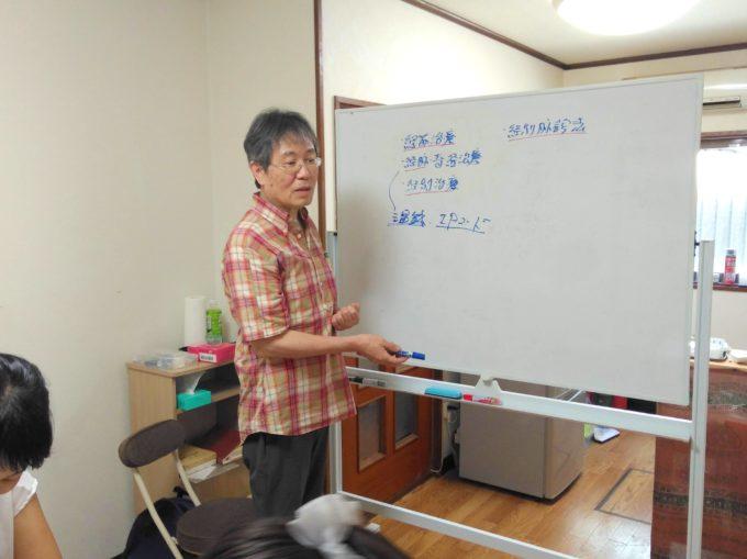 鍼灸治療講座9コマ目01
