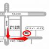 不妊鍼灸よもぎ堂までの道順~大阪メトロ谷町線で谷町六丁目3番出口からお越しの方